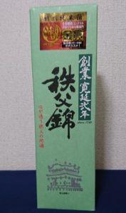 秩父錦特別純米酒 外箱