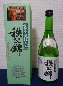 秩父錦特別純米酒の外観