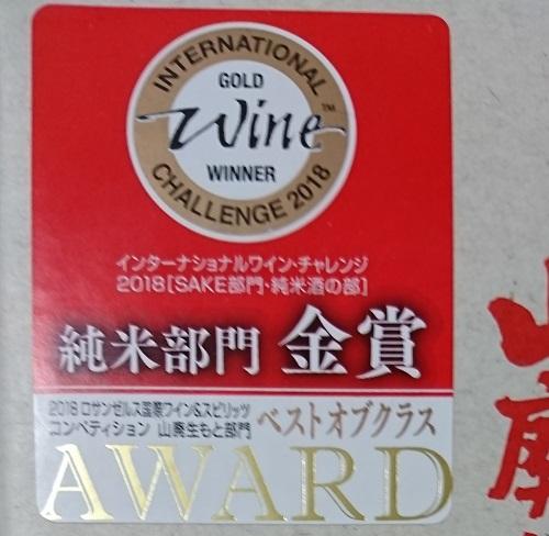 インターナショナルワイン・チャレンジのラベル