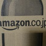 酒箱「Amazon」